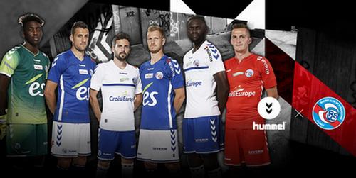 Replicas camisetas futbol Racing Strasbourg 2017 2018 Segunda (1). El  camisetas del Racing Strasbourg baratas 2017 2018 Segunda tiene el color  blanco ... ec0fef70d2588