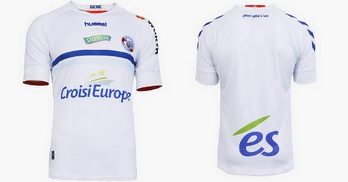 Replicas camisetas futbol Racing Strasbourg 2017 2018 Segunda (2) c44ffad792990